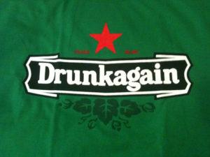 drunkagain